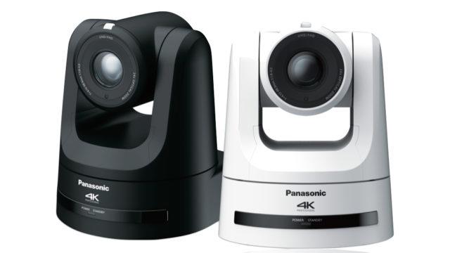 Panasonic-AW-UE10-SV.jpeg